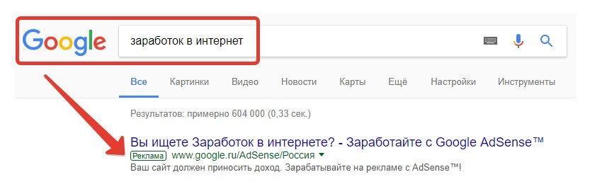 """Ko Jūs Atradīsiet ja Google Meklēsiet """"kā nopelnīt naudu internetā"""""""