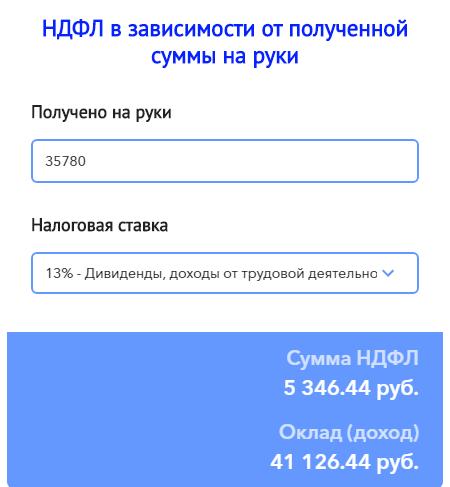 tiešsaistes ienākumu pārskatīšana)