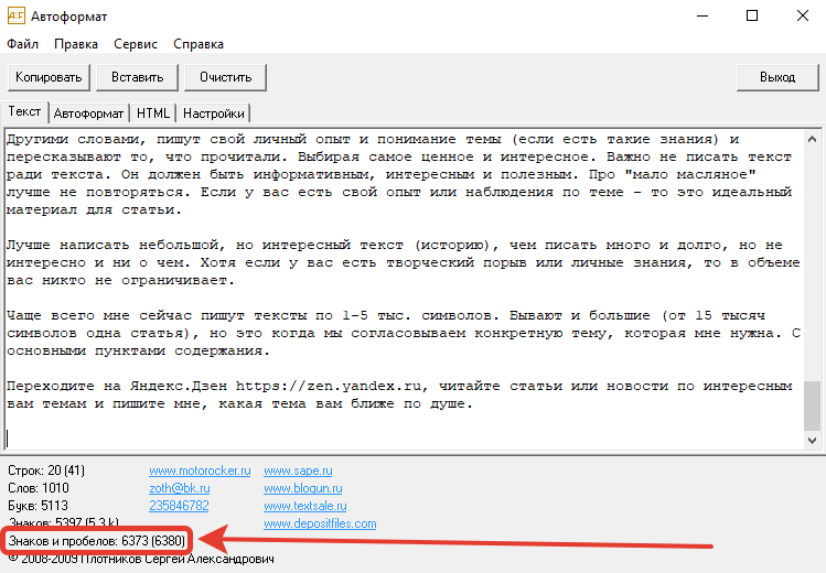 ienākumu legalizēšana, izmantojot internetu)