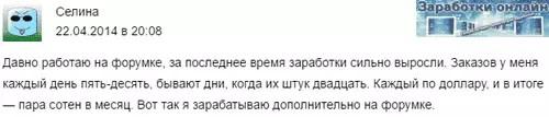 nopelnīt naudu rakstīt atsauksmes)