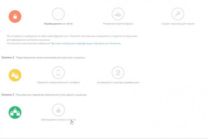 Bitcoin vietnes, kas uzreiz maksā seifā)