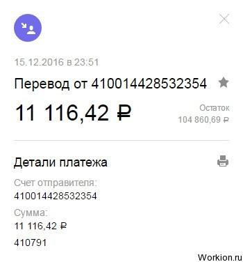 populāras vietnes, lai nopelnītu naudu internetā)