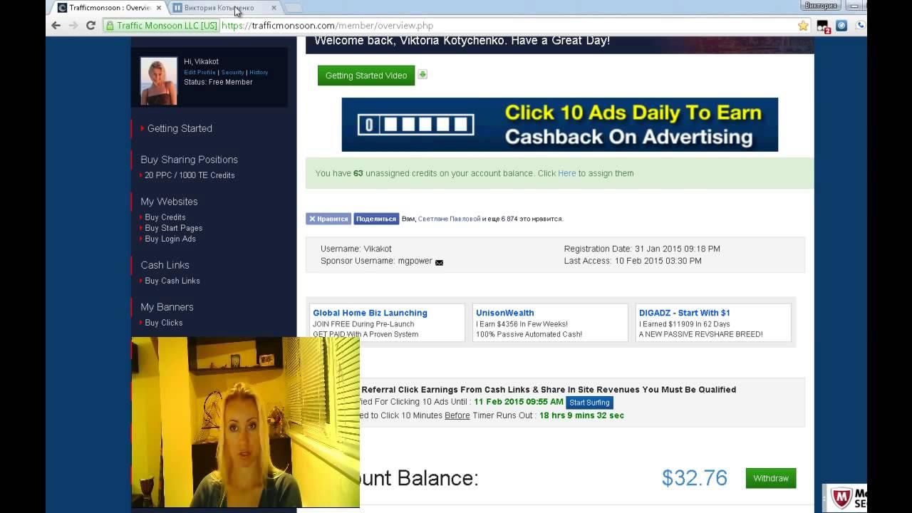 vietnes, lai nopelnītu naudu par tīmekļa naudu