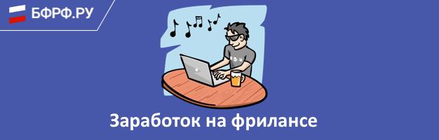 vietnes, kurās varat viegli nopelnīt)