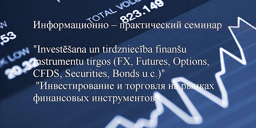 opciju tirdzniecības konsultants