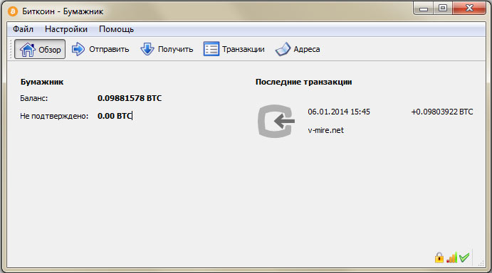 Bitcoin pelnīšanas programma)