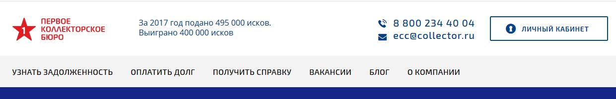 nav ātra peļņa tīklā)