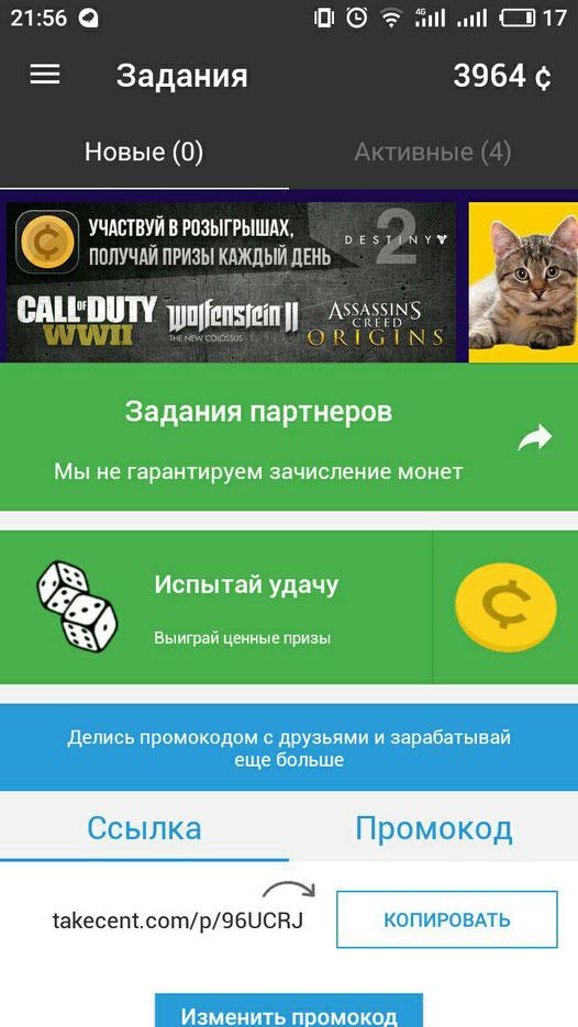 kā nopelnīt naudu par atsauksmēm)