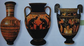 grieķu variantu apraksts)