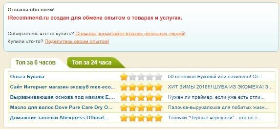 nopelnīt no interneta izejas uz galveno grozu Durova žetonu vietne