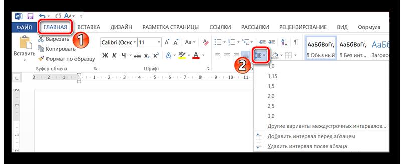 programmas binārām opcijām jauns)