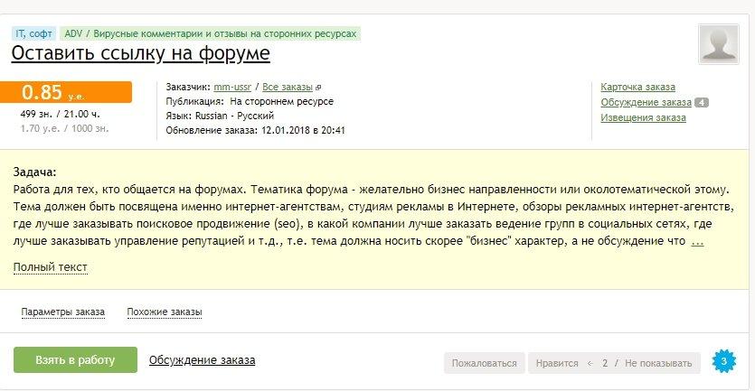 video kā nopelnīt naudu internetā bez ieguldījumiem)