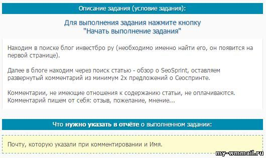pieteikšanās demonstrācijas kontā kā nopelnīt naudu oficiālajās interneta vietnēs