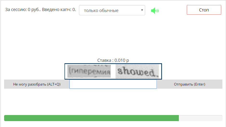 nopelnu priekšrocības salīdzinājumā ar internetu)