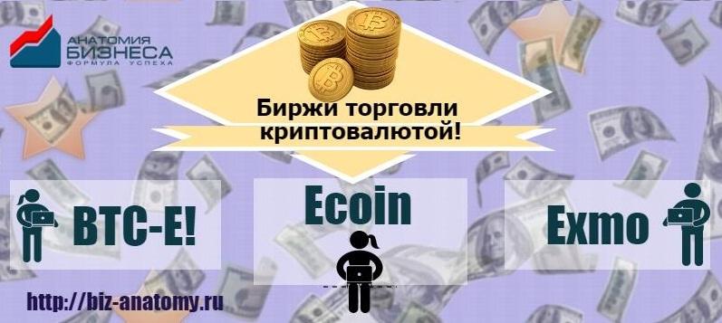 vienkāršākais veids, kā nopelnīt daudz naudas)