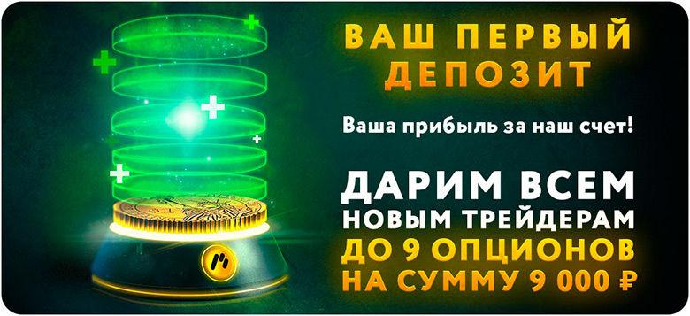 nav depozīta bonusa iespējas)