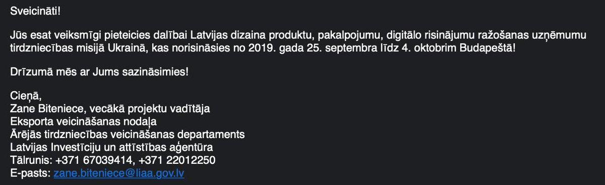 Produkti- KWS SAAT SE & Co. Kafa