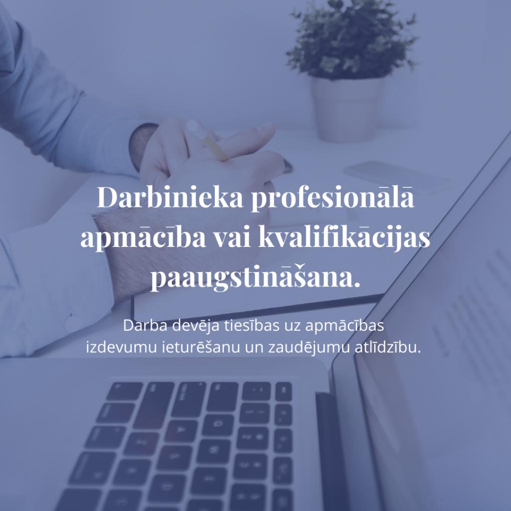 profesionāla apmācība tirdzniecībā