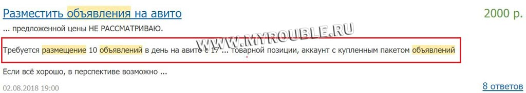ātri strādāt internetā bez ieguldījumiem)