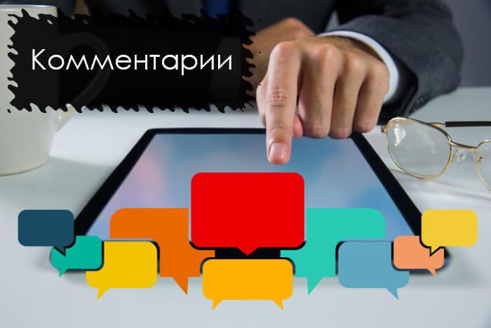 darbs internetā pārbaudītas atsauksmes bez pielikumiem)