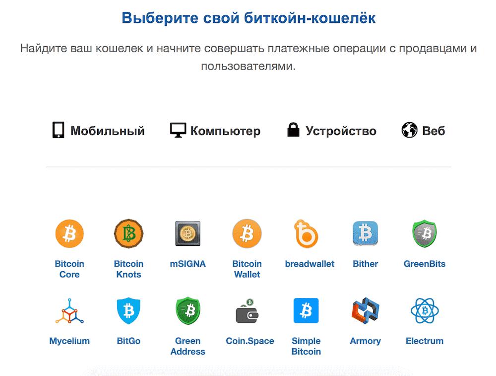vietne, kur tiek izgatavoti bitkoini