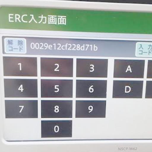 robots bināro opciju iq iespēju tirdzniecībai)