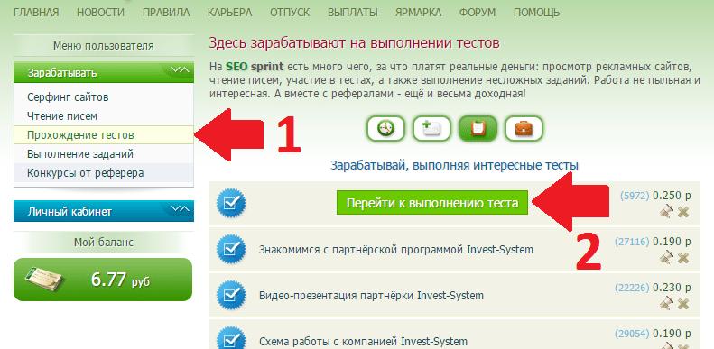populārākās vietnes, kurās jūs patiešām varat nopelnīt)