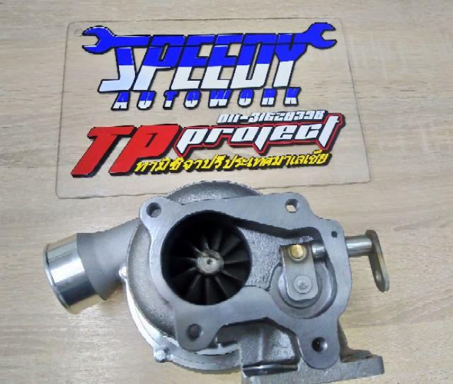 viss par turbo opcijām