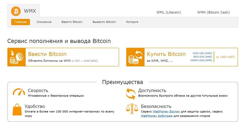 matbi bitcoin)