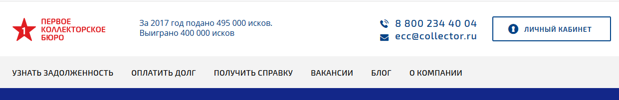 labākās labākās vietnes tiešsaistes ieņēmumiem)