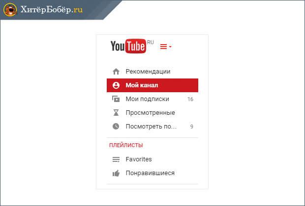 kanāla ieņēmumi interneta 5 vietnēs)