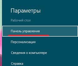 opciju kombinācijas veidi)