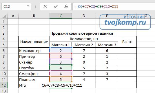 aprēķina formulas opcija)