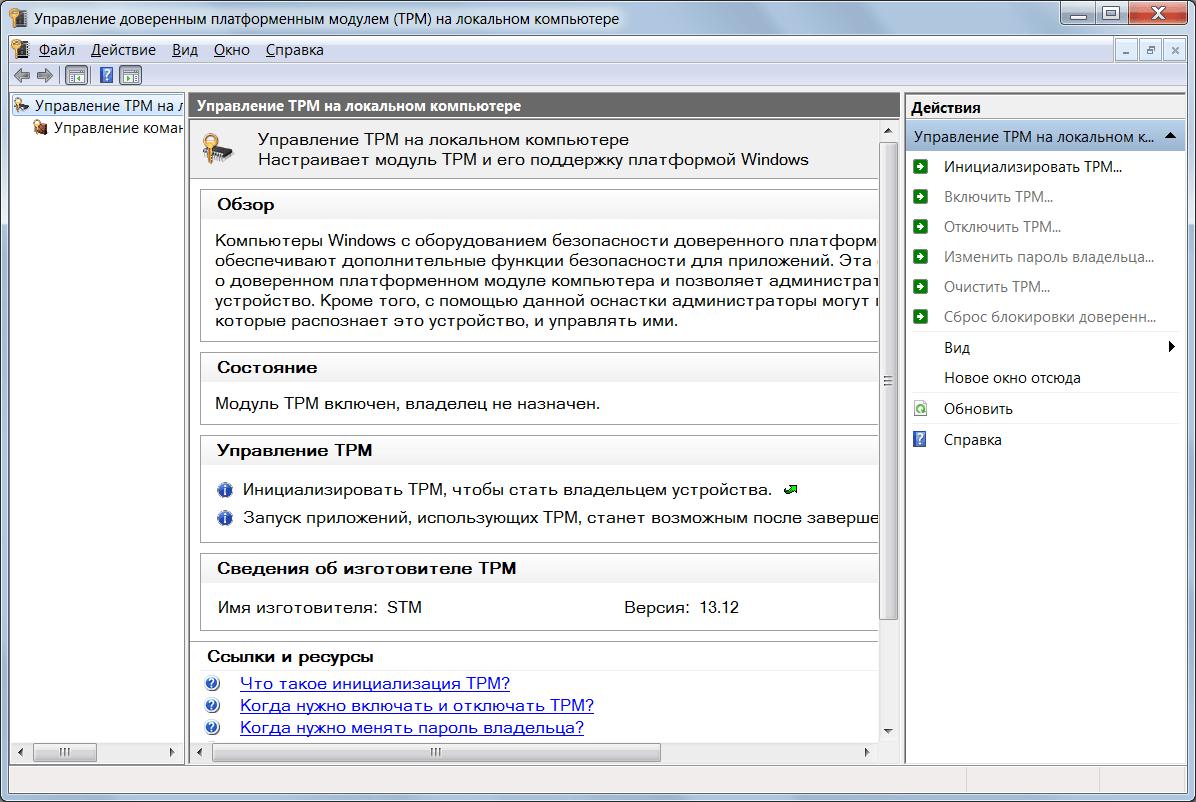 BitQS lietotņu apskats: vai tas ir uzticams? Pirms ieguldīšanas noteikti izlasiet
