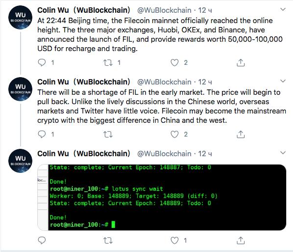 Maxitrade kriptogrāfijas brokeris, lasiet jau tagad!