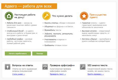 nopelnīt iespējas tiešsaistē)