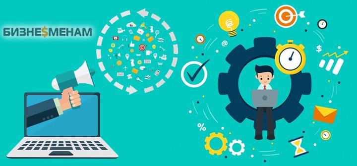 darbs internetā un ienākumi darbojas