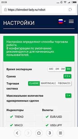 kā nopelnīt naudu mobilajām ierīcēm)