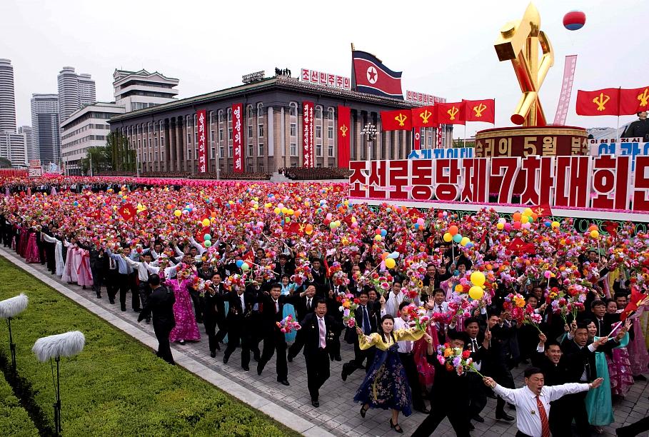 izplatīšanās progresa tirdzniecība Koreja)