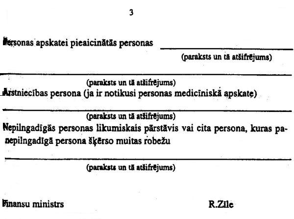 VID administrētie budžeta ieņēmumi | Valsts ieņēmumu dienests