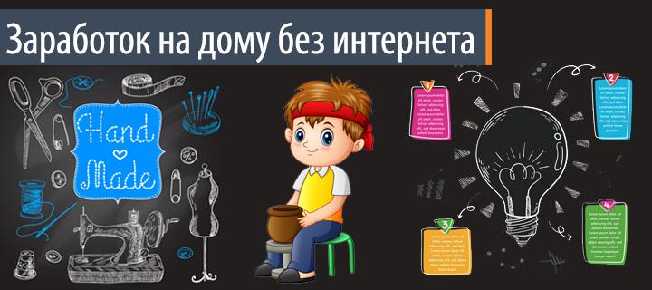 apmainīt ienākumus internetā bez ieguldījumiem)