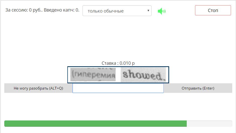 interneta ieņēmumu veidnes)