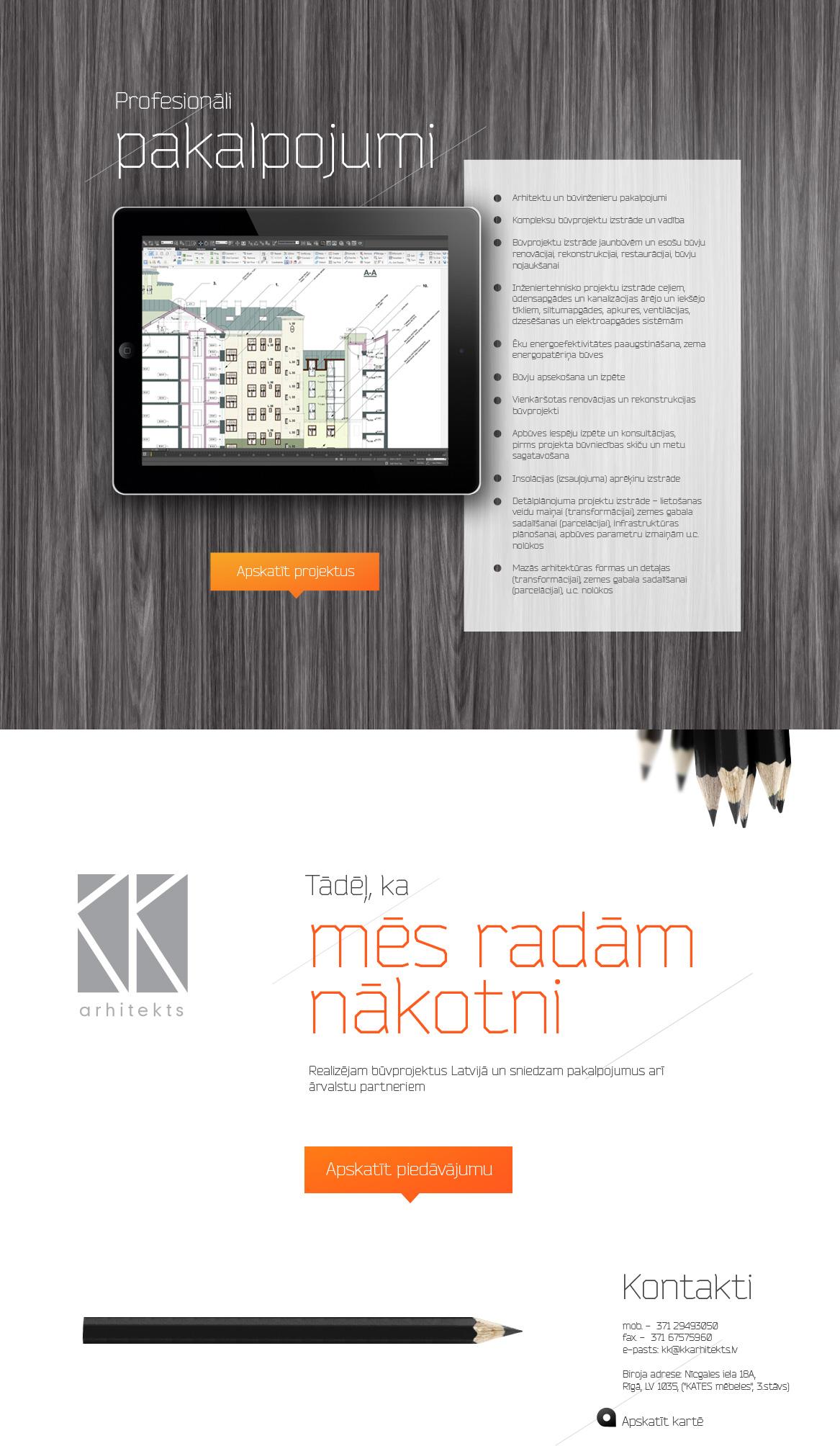 RDPAD » Iespēja līdzdarboties Rīgas teritorijas plānojuma izstrādē |