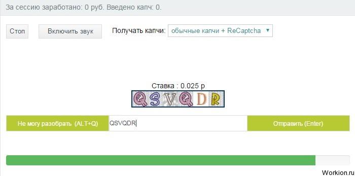 nopelnīt naudu internetā captcha)