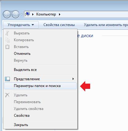 Pielikums E: Konfigurējamas TCP/IP opcijas (azboulings.lv_E) - XWiki