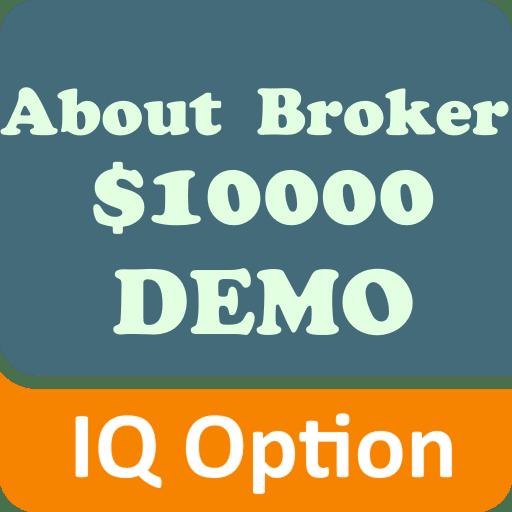 Top 20 bināro opciju brokeri. Jauni bināro opciju brokeri