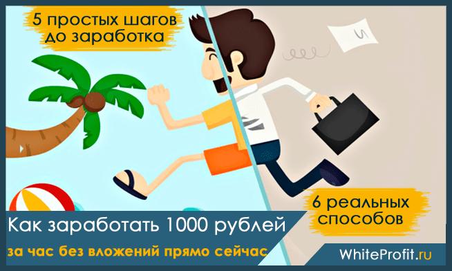 biznesa idejas, kā nopelnīt naudu kā piesaistīt cilvēkus pelnīt naudu tiešsaistē