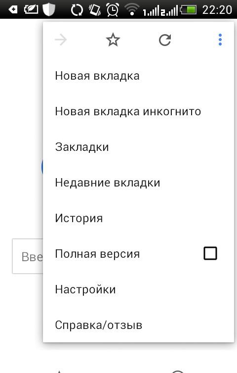 Opcijas krievu - Latviešu - Krievu vārdnīcā   Glosbe