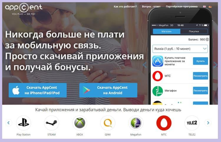 nopelnīt naudu interneta oficiālajā vietnē)