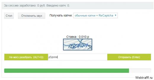 tūkstoš satoshi)